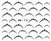 Cuticle Tattoo W-76