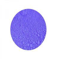 Pigment - 23 Ultramarine blue