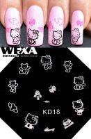 Stamping Nail Art platnička - KD18