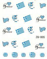 Vodolepky na nechty ZQ005 - Grécko