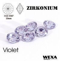 ZIRKONIUM Rivoli 10mm - Violet