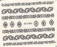Vodolepky Čipka XF1461