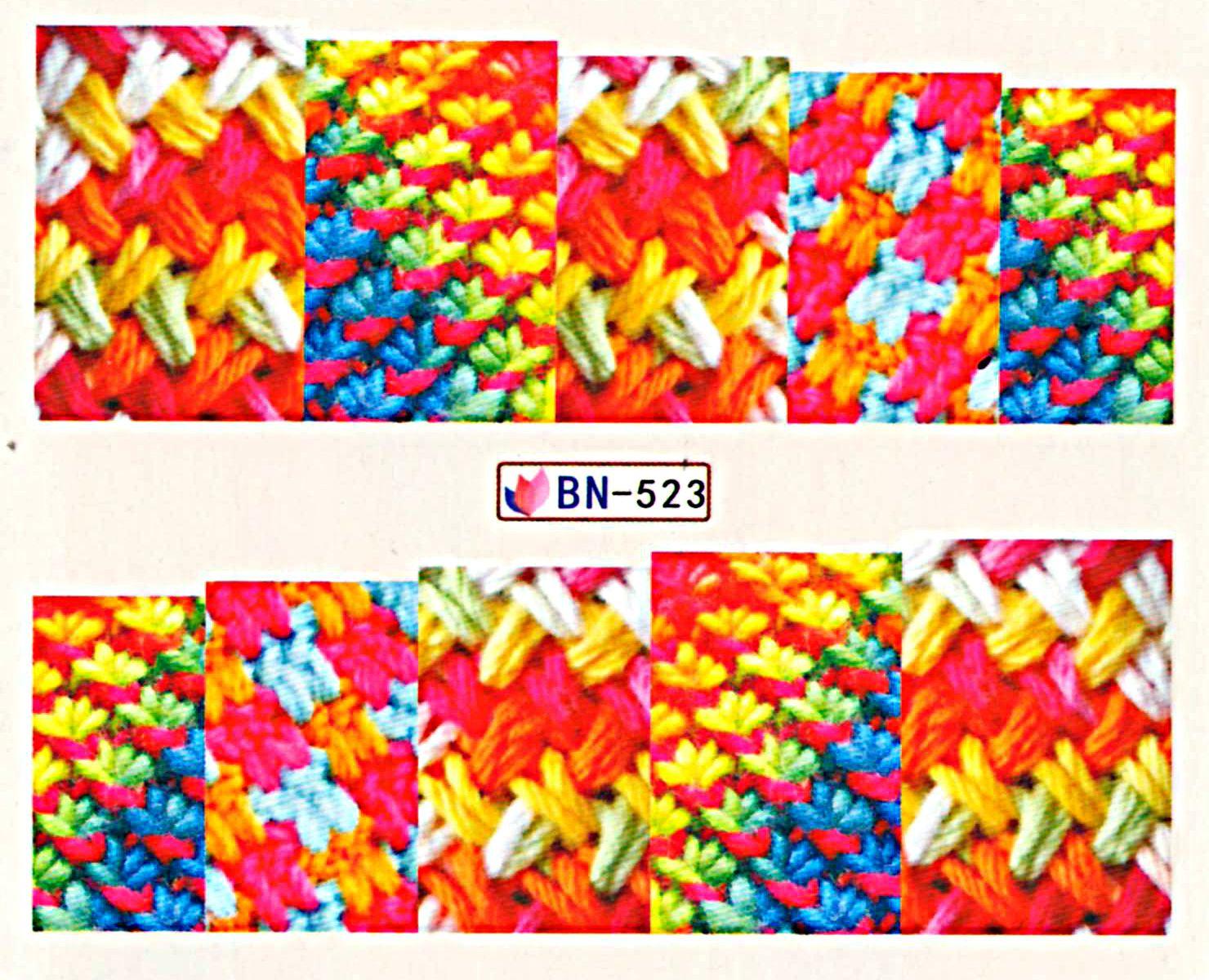 Vodolepky na nechty Svetrík BN-523