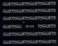 Nálepky čipky YQ-078