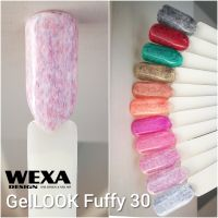 GelLOOK Fuffy 30