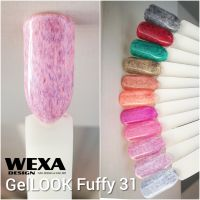 GelLOOK Fuffy 31