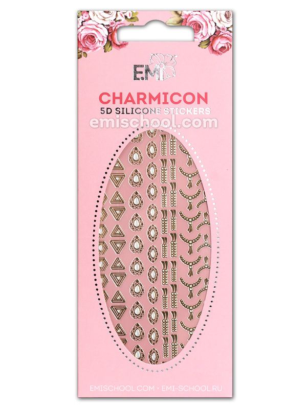 Charmicon 5D Silicone Stickers #55 Royal