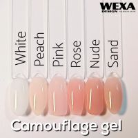 Camouflage UV/LED gel - White 15ml