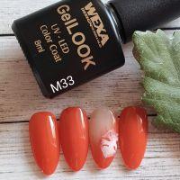 GelLOOK gel lak na nechty - M33