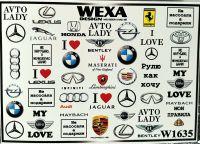 WEXA vodolepky W1635