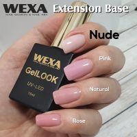 GelLOOK - Extension Base Nude