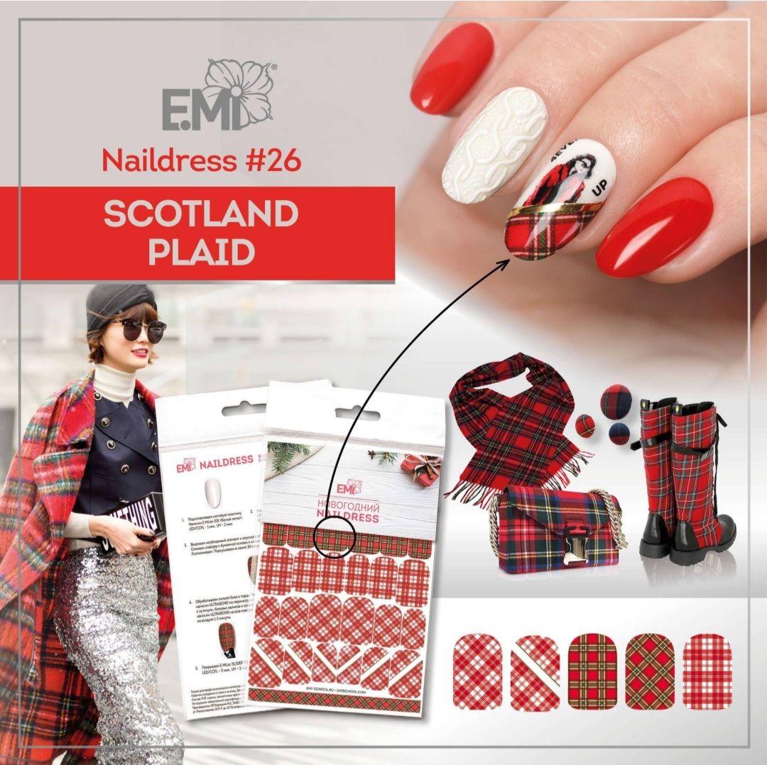 Naildress Slider Design #26 Scottish Tartan