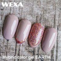 Hybrid color gel - Earth