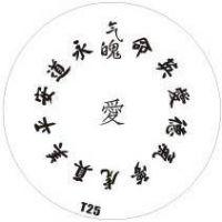 Tribal Stamping Nail Art platnička - T25